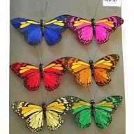 """4 """"  Butterfly 1.75 x 4 x 1.75"""